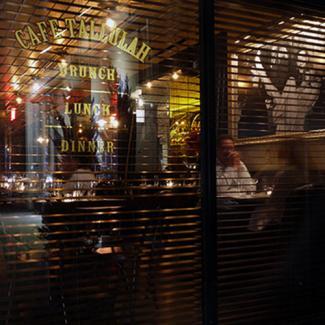 Cafe Tallulah